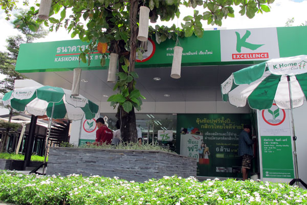 Kasikornbank to Shut Down from July 17th-19th for Upgrading