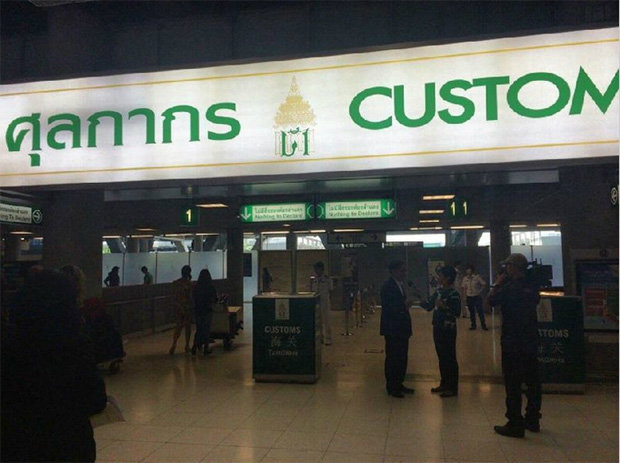 Thai Customs Raises Personal Import Exemption to 20,000 Baht