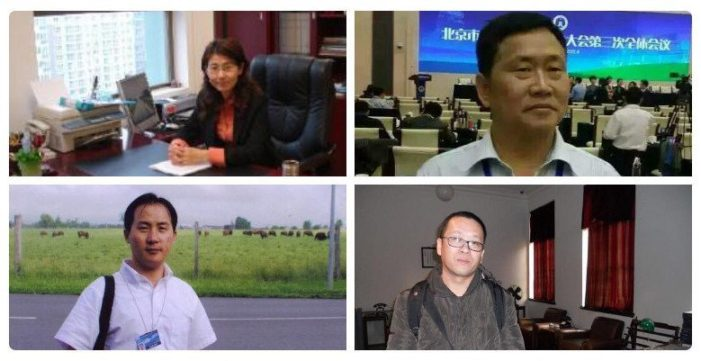 Dozen's of Chinese Human Rights Lawyers & Staff Arrested, Detained or Missing