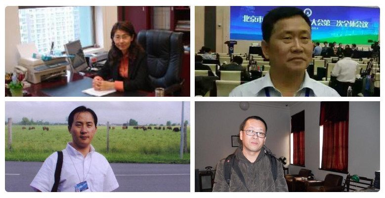 At least 66 top Chinese human rights lawyers and their staff were arrested, kidnapped or went missing throughout China since July 10th, in what's been dubbed as Black Friday.