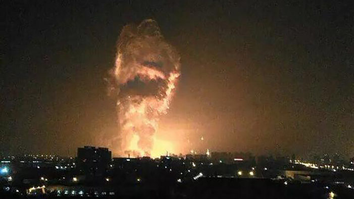 44 Dead after Massive Factory Explosion in Tianjin, China