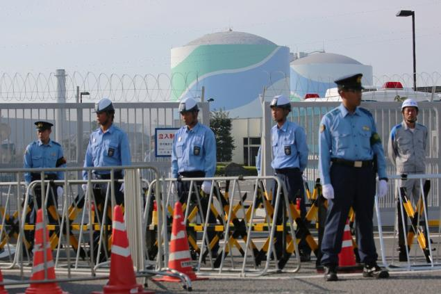 Japan Returns to Nuclear Power Use with Restart of Reactor, 4 years after Fukushima