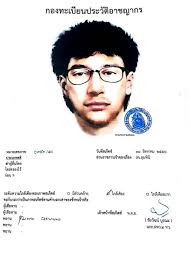 Police Sketch of Suspected bomber
