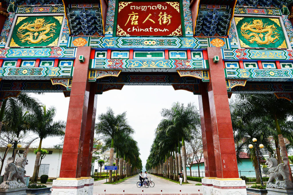 The entry gate to the Chinatown quarter on the Island