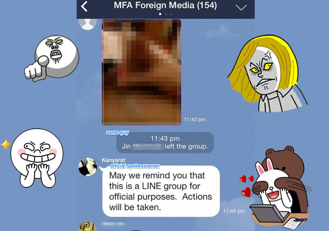 Japanese Broadcaster Fired for Texting Penis Photo to Thai Government Line Chat