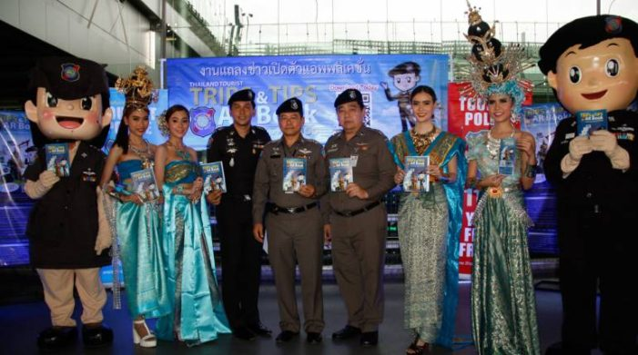 Thailand's Tourist Police Launch Augmented Reality (AR Code) Application