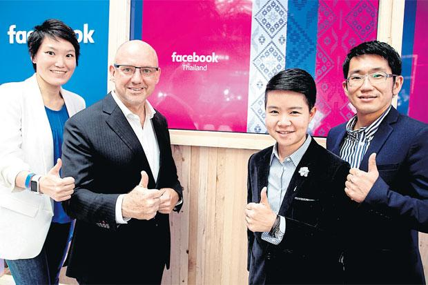 Facebook celebrates the opening of its Thai office, led by Asia-Pacific vice-president Dan Neary (second left), Thailand SME manager Rathiya Issarachaikul (second right), account manager Vi Oparad (left) and client partner Arnon Suntivisut