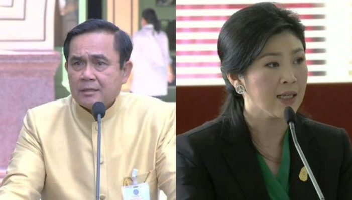 Prayut Defends his Use of Administrative Order against Ms Yingluck