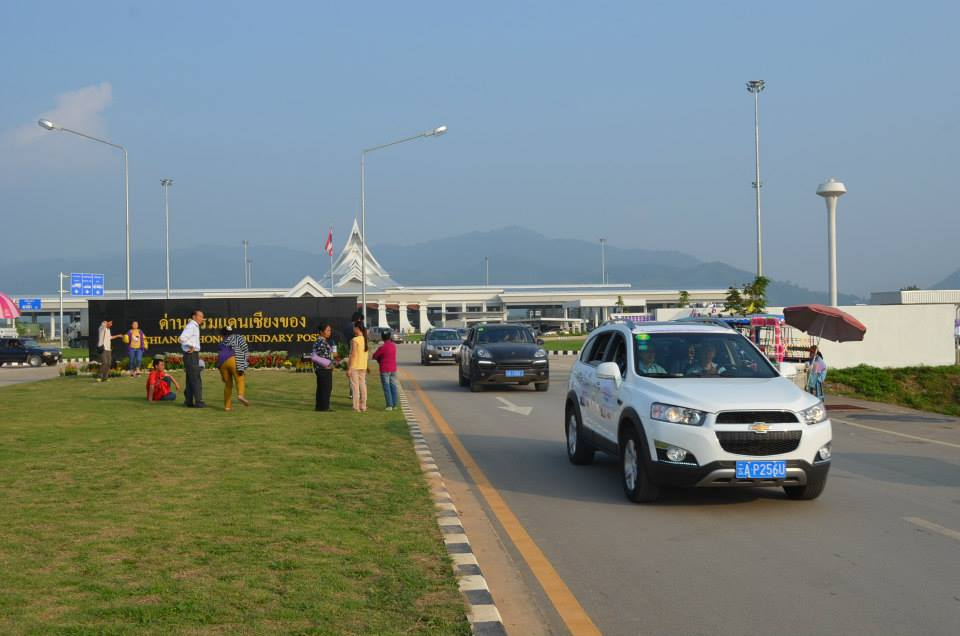 Many tourists have entered Thailand via Chiang Rai.