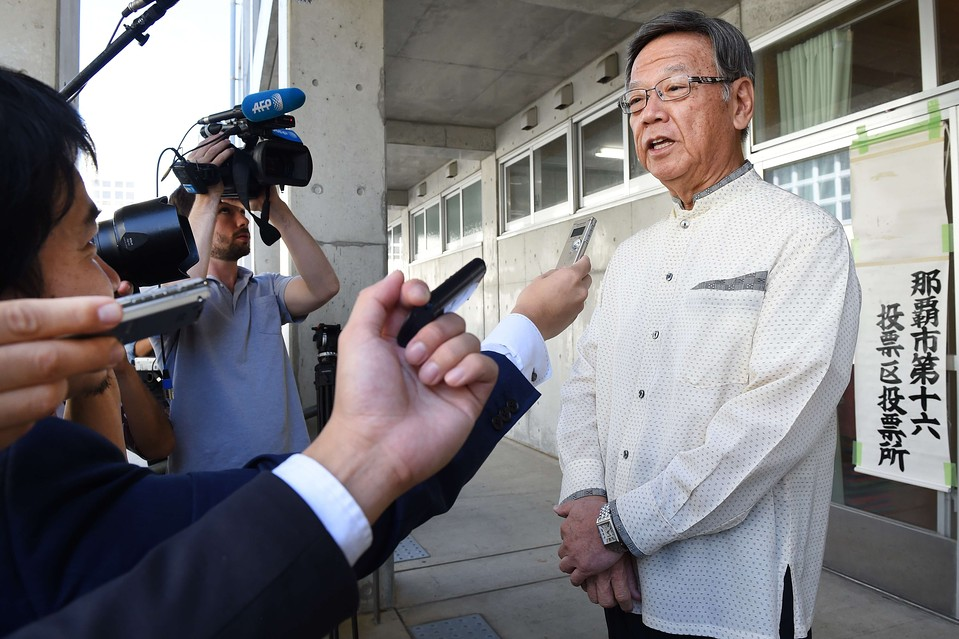 Takeshi Onaga, the governor of Okinawa revoked permission for construction work to take place at the site planned for the facility.