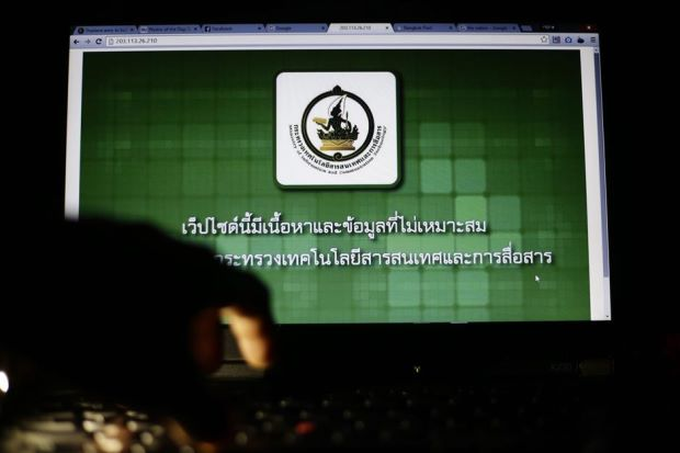 Prayut Claims Single internet gateway is for Security Purposes