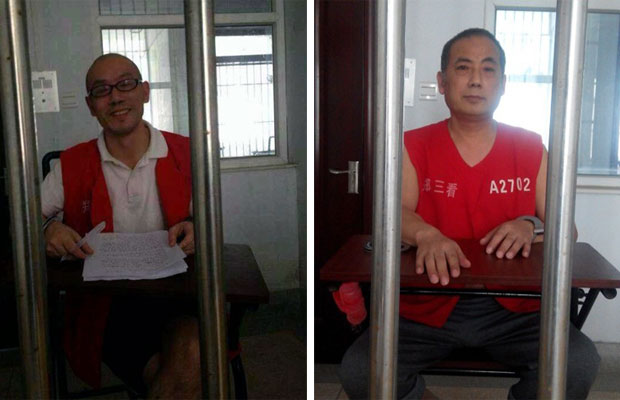 Jiang Yefei and Dong Guangping were arrested on Oct 28 following a request from China, the official, who declined to be named because of the sensitivity of the matter