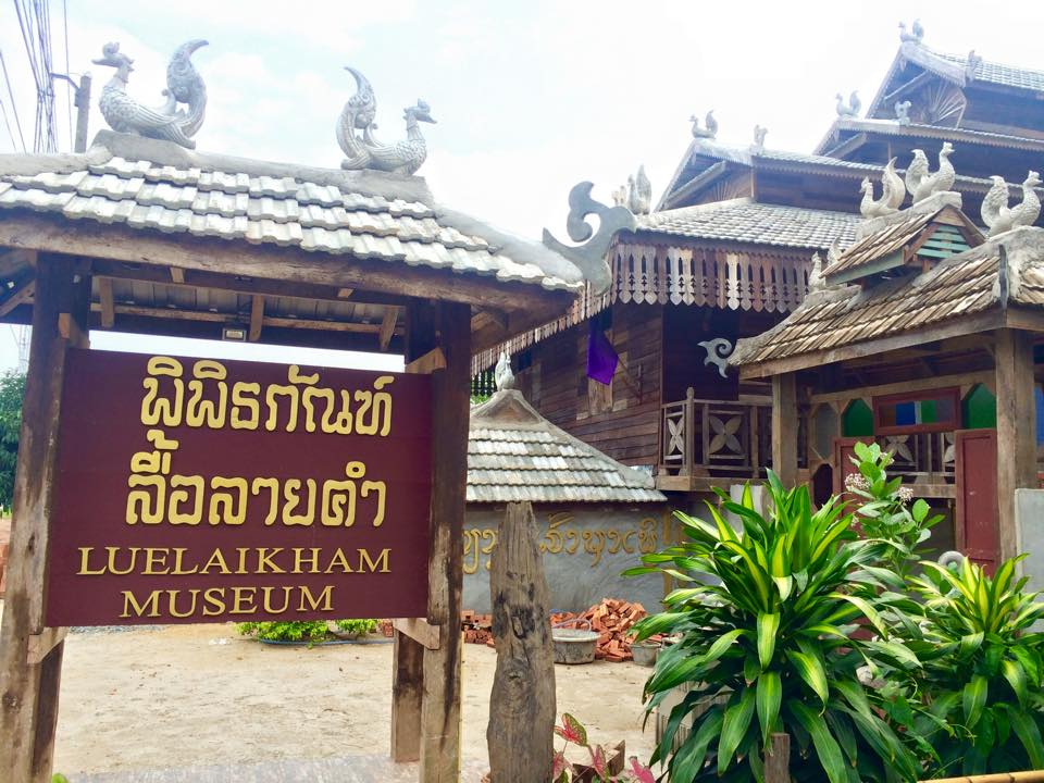 Lue Lai Kham is a private museum of Lue textile and fabric museum. The owner, Mr. Suriya Wongchai, started collecting Lue textiles and traditional costumes by buying old clothes from Lue villagers and exhibited them in his house.