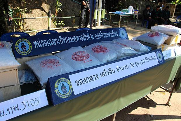 Pha Muang Task Force Seized 10Kg of Heroin in Mae Fa Luang District of Chiang Rai