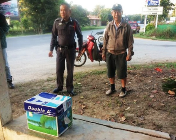 Chiang Rai Workers Find Abandoned Baby in Cardboard Box