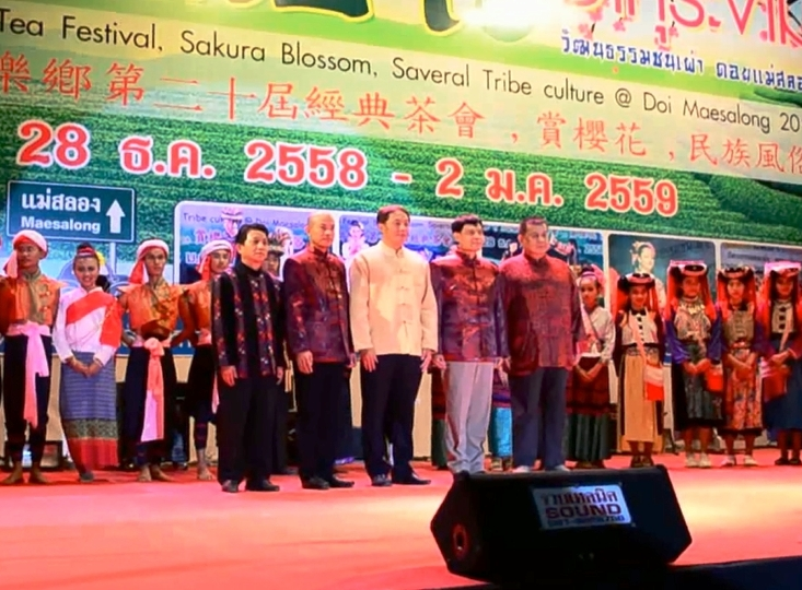 The festival is being co-organized by the provincial office of the Tourism Authority of Thailand and tea growers on Doi Mae Salong in Mae Fah Luang district.