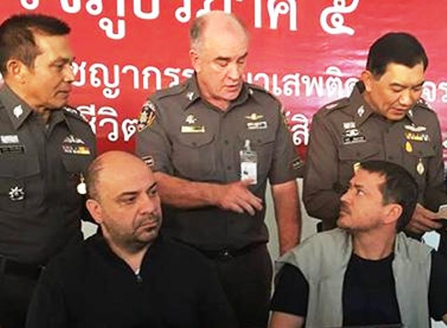Canadian and Bulgarian Arrested in Chiang Mai for ATM Skimming