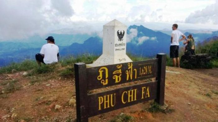 10 Km of Road Repairs to Phu Chi Fa Forest Park Complete