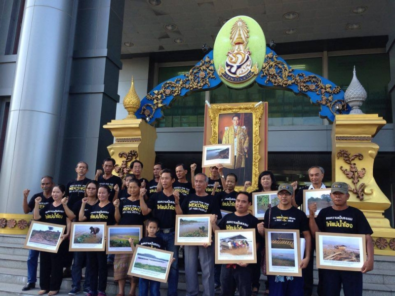 Thai Mekong villagers gather outside the Administrative Court in Bangkok ahead of the hearing.