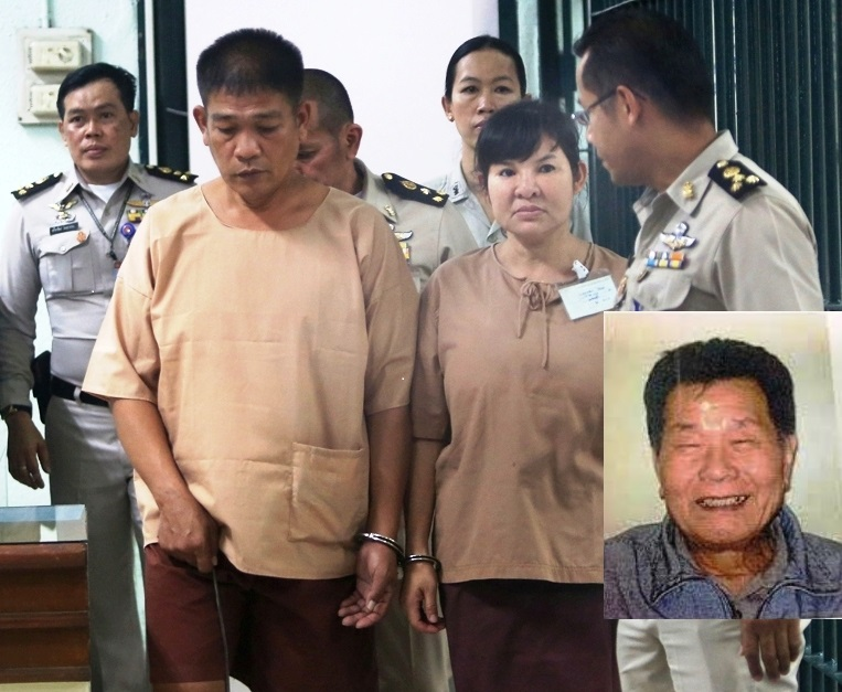 Mr. Somchai Keawbangyang and wife Pornchanok Chaiyapa, were charged with the murder of Mr Yoshinori Shimato