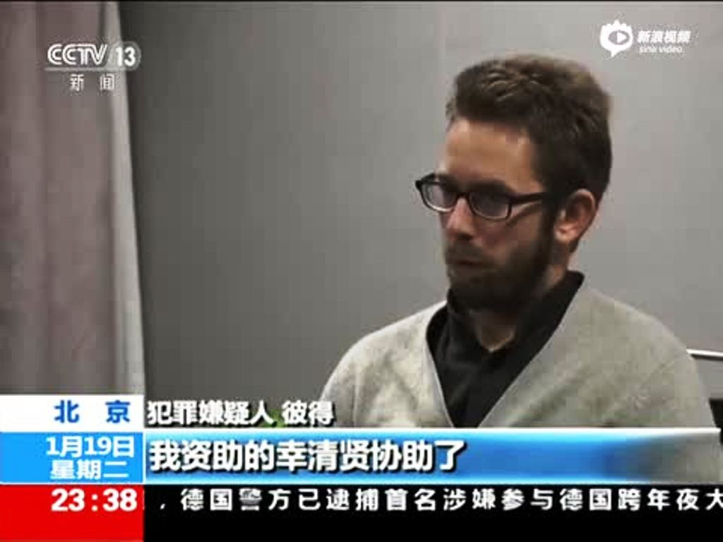 """""""I violated Chinese law through my activities here, I've caused harm to the Chinese government, I've hurt the feelings of the Chinese people,"""" Dahlin said"""