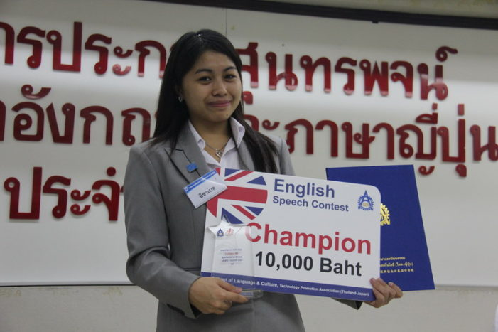 Thais Fear English Language Barrier in ASEAN Economic Community