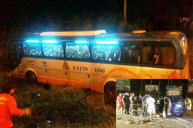 Bangkok to Loei, Interprovincial Bus Crashes Head-on with Toyota, 2 Killed 24 Injured