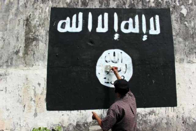 Thai Authorities Investgate Report of Islamic State (IS) Movement in Southern Thailand