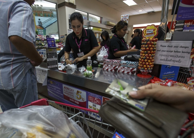 Thailand Registeres its 13th Straight Month of Negative Inflation