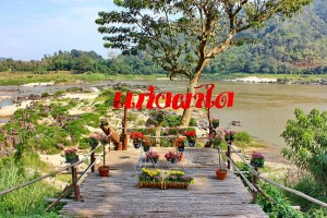 The event will feature wedding ceremonies on a boat in the middle of Kaeng Pha Dai