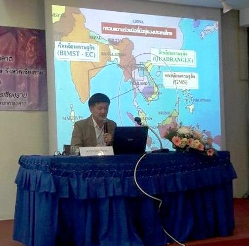 Chamber Chief Say's Chiang Rai is Potential Gateway to Boost Trade with Neighbouring Countries