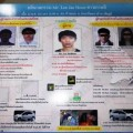 The accused are Park Junghee, 35, Park Changyu, 34, and Kim Choelyong, 23, and  Ms Cho Eunsoree, 23 all from South Korea.