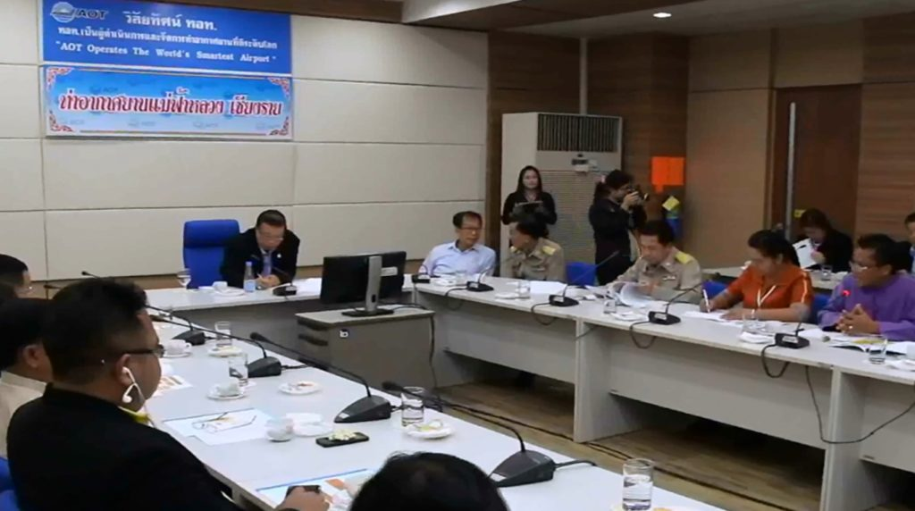 Officials gathers at Mae Fah Luang Chiang Rai Airport conference room