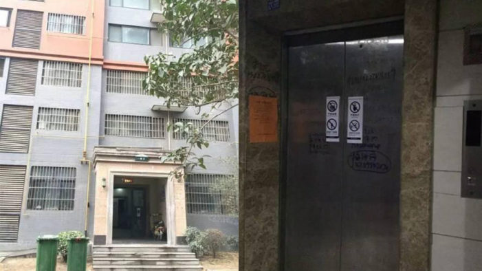 Chinese Woman Dies After Being Trapped in Elevator for a Month