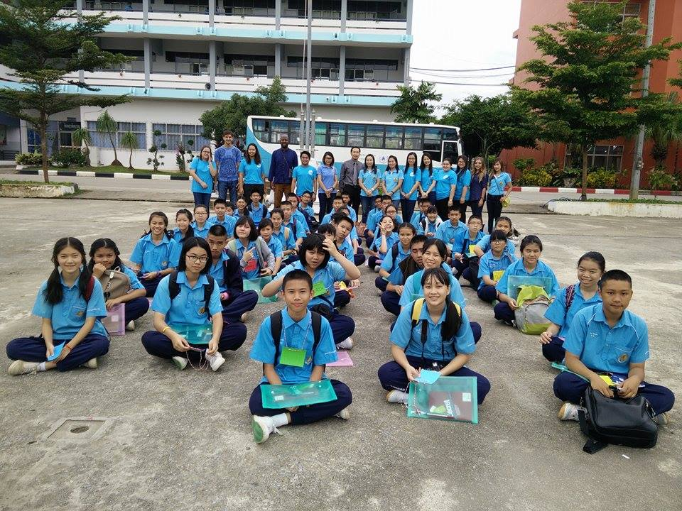 The training program was attended by 70 selected students from 16 elementary schools in Chiang Rai's elementary education area