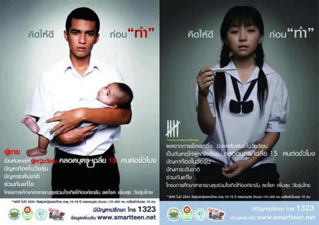 Thai Government Pooling Resources to Combat Teen Pregnancy