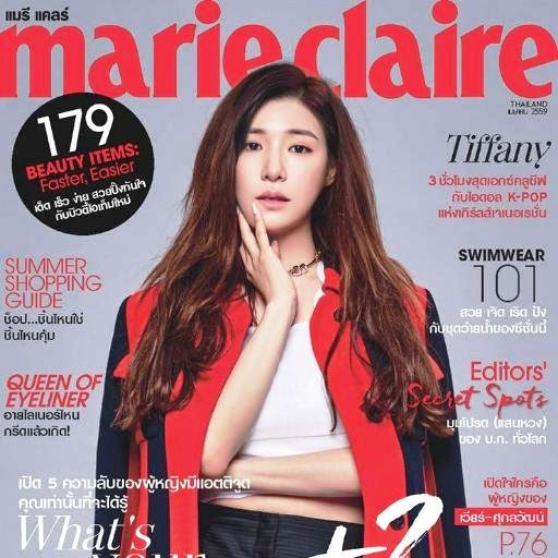 Thailand's Police Ban Edition of Marie Claire for Insulting Monarchy