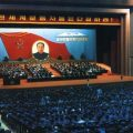 North Korea is holding its most important political gathering in a generation, where Kim Jong-un will try to cement his status as leader.