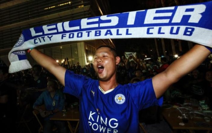 Leicester City Fans Celebrate Premier League Win in Bangkok