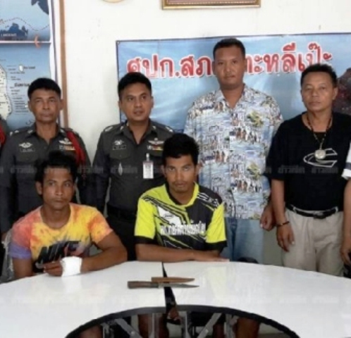 Thai Police Arrest Brothers who Stabbed Belgian Man on Koh Lipe