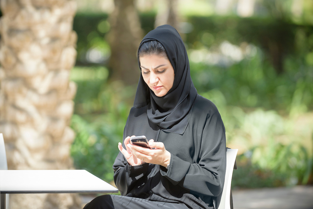 The Ajman Criminal Court has found an Arab woman guilty of breaching the privacy of her husband after she looked into his mobile without his permission