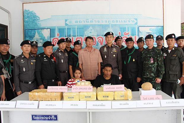 Couple Arrested for Drug Smuggling in Mae Chang District