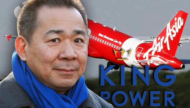 Thailand's King Power Group Buys Stake in Asia Aviation for 7.95 Billion Baht