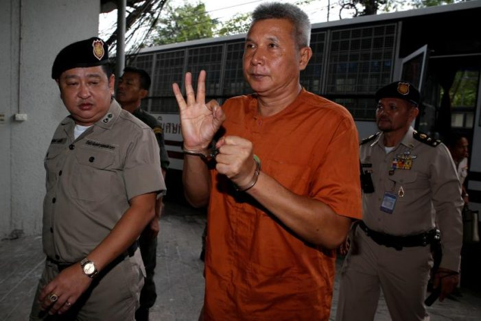 Thai Country Singer Tom Dundee Sentence to 7 years in Jail for Lese Majeste
