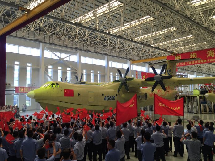 China Debuts the AG-600 the World's Largest Amphibious Aircraft