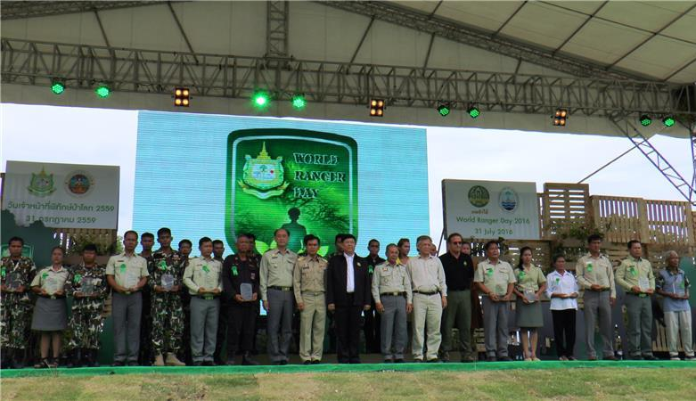 World Ranger Day is aimed at remembering the contribution made by forest rangers and giving them moral support.