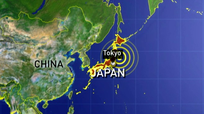 5.0 Earth Quake Jolts Tokyo, No Tsunami Warning Issued