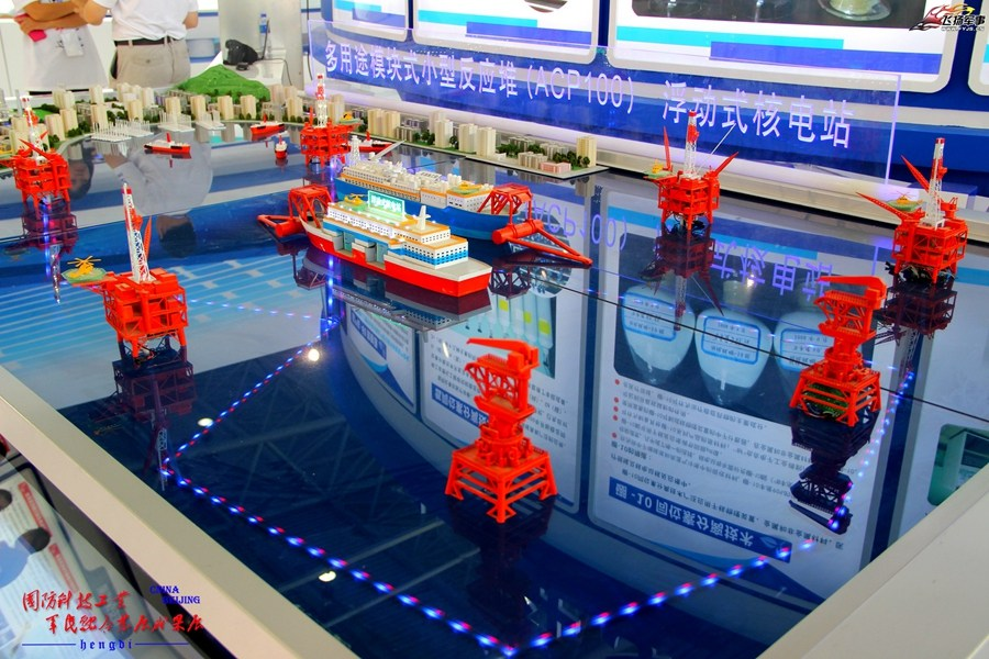 China's planned float nuclear power station for artificial island