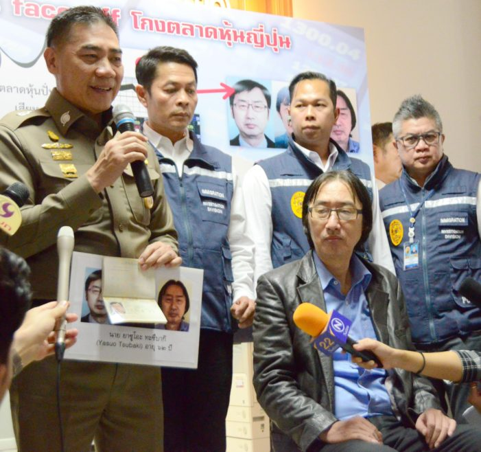 Thailand: Japanese Stock Manipulator Arrested after a Decade on the Run
