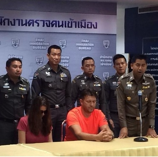 Thai Police Arrest Russian and Uzbekistani Wanted by FBI for Bt1 Billion Online Banking Scam